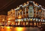 Санкт-Петербург из Челябинска.
