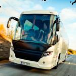 Автобусные туры из Челябинска