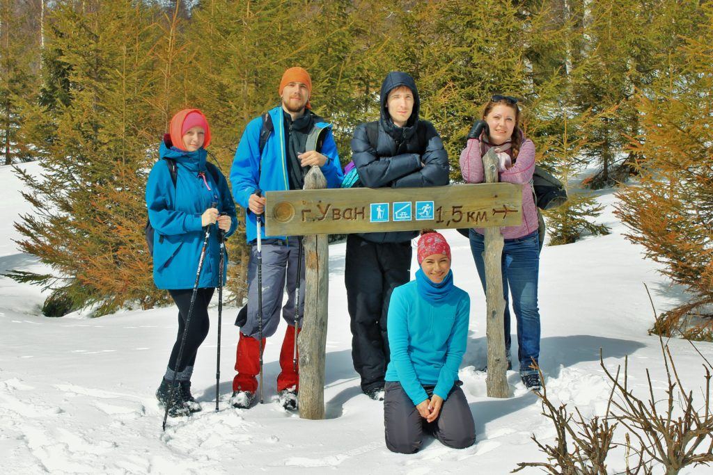 Тур выходного дня из Челябинска - Восхождение на Уван