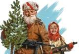 """Гардарика. Новогодняя программа """"Дед Мороз Партизан""""."""