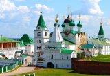 Нижний Новгород-Арзамас-Дивеево.