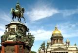 Автобусный Тур в Санкт-Петербург