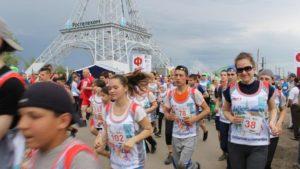 Парижский марафон