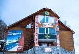 Горнолыжный курорт Солнечная долина