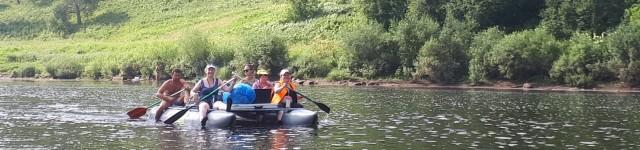 Сплав по реке Миасс